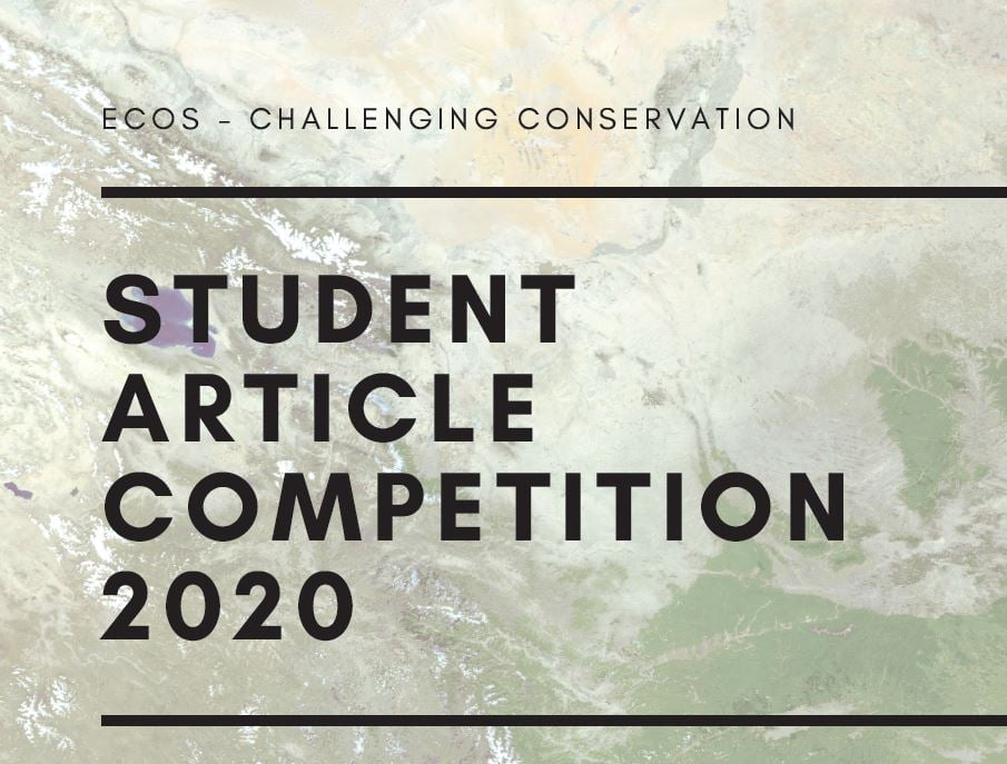 Student Article Competition 2020